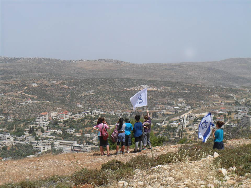 RDRD Bible Study View from Beit El