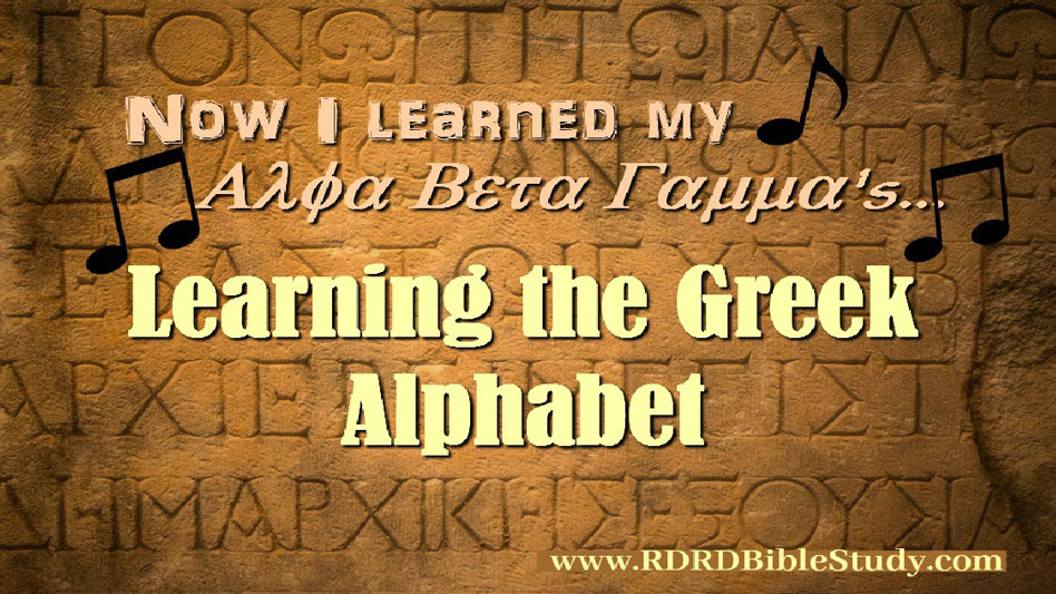 Rdrd bible study learning the greek alphabet
